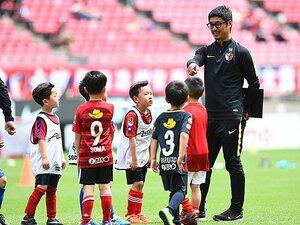 小笠原満男が子供達に伝える向上心。「柴崎選手は本気で取り組んでいたよ」