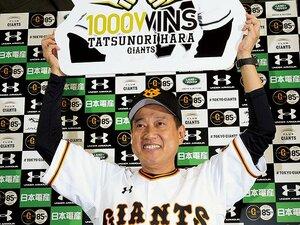 1000勝監督原辰徳の大きな黒星。~2003年、突然の辞任の3日前~
