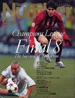 [Champions League Final8] The Survival of Tomorrow - Number 624号