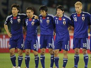 玉田圭司と中村憲剛、日本代表での共通点。黄金世代の陰で達成した事。