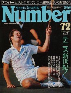 テニス新世紀! - Number 72号 <表紙> ジョン・マッケンロー