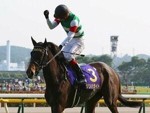 馬の力を溜める池添謙一のスタート。シンハライトの「爆発的な数完歩」。