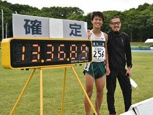 大迫傑も超えられなかった高校記録。石田洸介の5000m新記録とパリ五輪。
