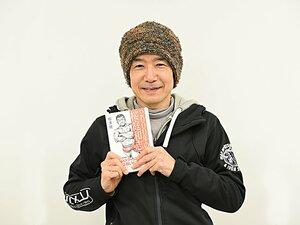 鬼才・柳澤健が綴った桜庭和志・伝。「プロレスラーは最強」の真実とは?