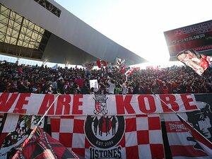 """神戸・吉田監督が掲げた""""バルサ化""""。主力が去ったチームの再建状況は?"""