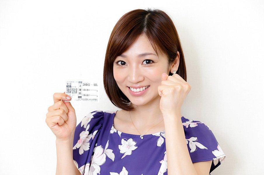 ダービー美女予想、内田敦子が的中!ゴールの瞬間「ああ~、マカヒキ!!」<Number Web> photograph by Kiichi Matsumoto