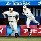 試合終了の瞬間、ベンチを飛び出す斎藤