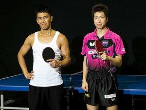 武井壮が世界の水谷隼に挑む!ガチンコ卓球ラリーを特別公開。