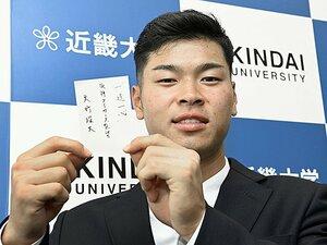 高山俊以来5年ぶりの当たりくじ! 藪恵壹に聞く「今年の阪神ドラフト、100点満点で何点だった?」