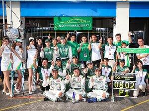 参加型レースの最高峰「スーパー耐久」。首位に立つ埼玉トヨペットの挑戦!