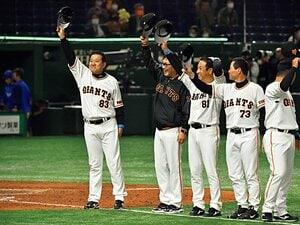 原辰徳「野球ってこんなに凄いんだ!」~指揮官が語る20年~