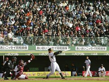 百人百様の野球人生の交差点――。初心者のためのトライアウト生観戦術。<Number Web> photograph by KYODO