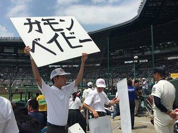 100回目の夏、56校すべてを観戦。ブラバン応援ベスト10を発表!<Number Web> photograph by Yukiko Umetsu
