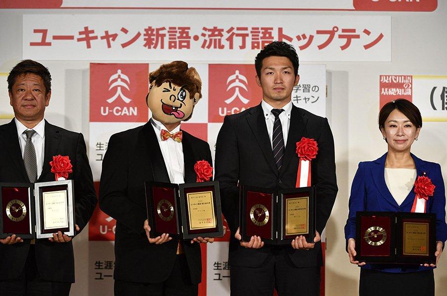 「神ってる」は本当に流行ってる?プチ鹿島、12月のスポーツ新聞時評。<Number Web> photograph by Kyodo News