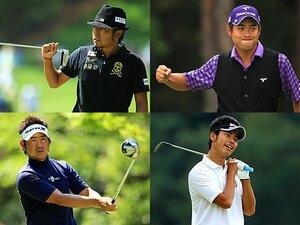<男子ゴルフ界の勢力図> 「遼世代」の台頭は、何をもたらしたか。