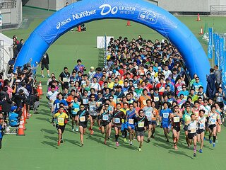 Number Do EKIDEN(駅伝)in KAWASAKI 2019.2.24開催!