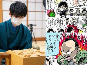 「7二銀で詰みますよ!」藤井聡太三冠のスゴさと大はしゃぎに癒される… 観る将マンガ家が描く《9月の将棋ハイライト》