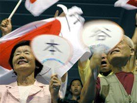 From:北京「叩かれるべき条件。」