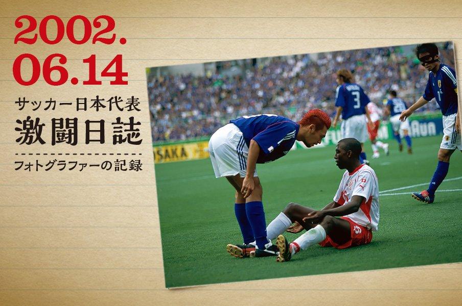 フォトグラファー佐貫直哉が撮った激闘の瞬間<Number Web> photograph by Naoya Sanuki