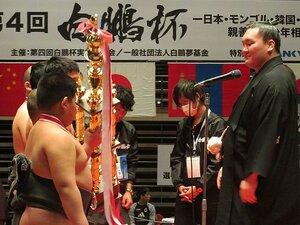 """初の国技館開催の白鵬杯で、横綱が見せた""""おもてなし""""。~自由参加のちびっこ相撲大会~"""