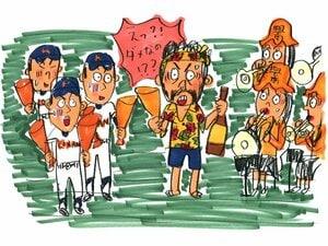 「ハイサイおじさん」は甲子園応援歌にふさわしいか?