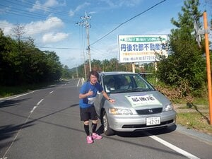 <マラソン>満を持して! 歴史街道丹後100kmウルトラマラソンに出場してみた。(後編)