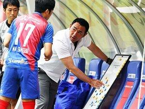 勝負弱いFC東京を変えたケンタ語録。飾らず本音な長谷川監督の接し方。