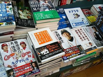 """""""文系野球の聖地""""の書店が選ぶ2014年「野球本」アワード、1位は!?<Number Web> photograph by Hidenobu Murase"""