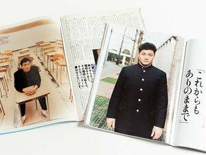 12年間通った母校で語った、清宮幸太郎のメジャーへの夢。
