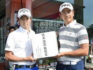 熊本出身ゴルファーが活躍中!今だからこそ支援のあり方を考える。