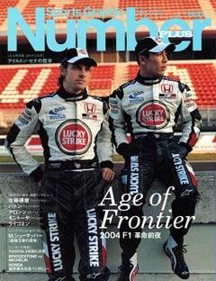 Age of frontier 2004 F1 革命前夜 - Number PLUS April 2004 <表紙> ジェンソン・バトン 佐藤琢磨