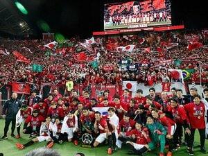 優勝と準優勝は、何もかもが全く違う。浦和のACL制覇が教えてくれること。