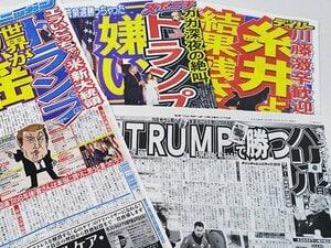 """プチ鹿島""""まさか""""の11月見出し大賞。サンスポ「TRUMPで勝つ ハリル日本」。"""