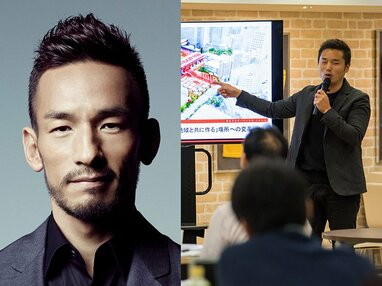 Number Sports Business College、第2期開講決定!