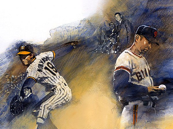 江川卓 (野球)の画像 p1_31
