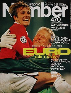 EURO CLIMAX - Number470号