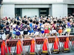 沿道で箱根駅伝をご観戦(予定)の方へ、大会主催者からのお願い