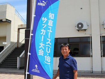 本田圭佑のビジネスの原点は能登?星稜・河崎監督が尽力した大会とは。<Number Web> photograph by Takahito Ando