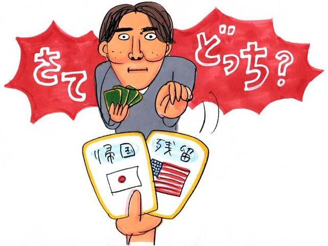 日本球界復帰を望む