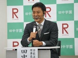 田中賢介のセカンドキャリアは「小学校創設」 私財を投げ打ってでも進むピュアな動機