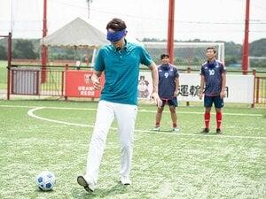 加藤健人と菊島宙のレクチャーで修造がブラインドサッカーに挑戦!
