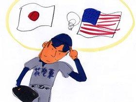 <結果レポート> 花巻東・菊池はアメリカに行くべきか?