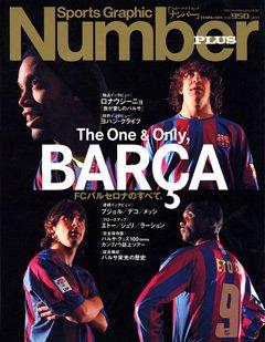 FCバルセロナのすべて。 - Number PLUS February 2006 <表紙> ロナウジーニョ カルレス・プジョル リオネル・メッシ サミュエル・エトー
