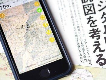 """スマホアプリは山岳遭難の救世主?老舗『山と溪谷』も""""推奨""""に方針転換!<Number Web> photograph by Kenichi Moriyama"""