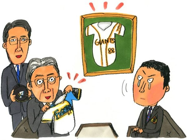 日本ハム入団