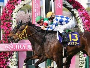 桜花賞馬ジュエラーは「ぼくの家族」。デムーロが果たした3世代GI制覇。
