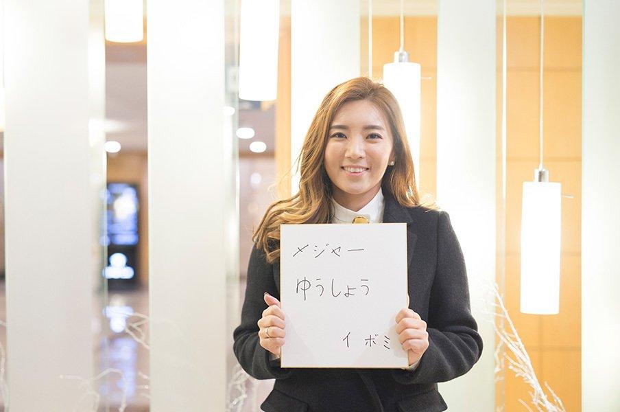 イ・ボミはなぜこんなに愛される?韓国取材でわかったその理由。<Number Web> photograph by Asami Enomoto