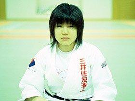 柔道世界王者・中村美里がロンドンまで世界選手権全勝宣言。
