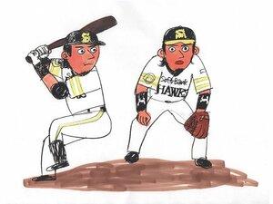 いま、メジャーリーグでもっとも通用しそうな日本人野手は?