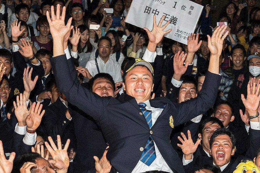 5球団競合でソフトバンクが指名権を得た田中。高校時代は本人もこれほどまでの注目株になるとは思っていなかったはずだ。